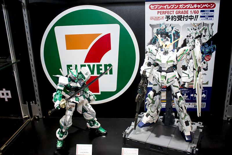 gunplaexpo-japan2016winter-8-10