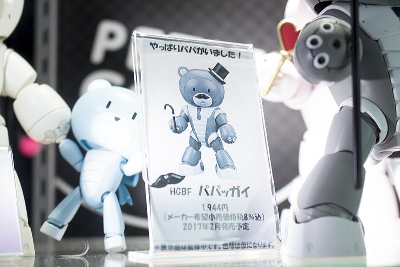 gunplaexpo-japan2016winter-8-3