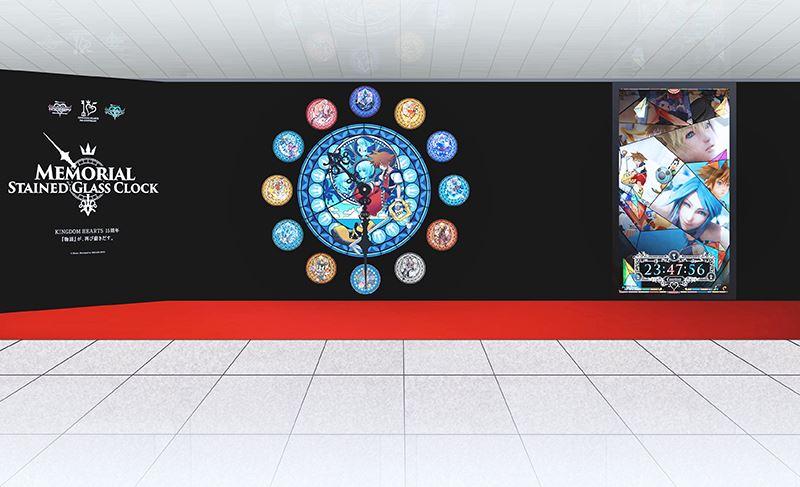 キングダムハーツ 15周年メモリアルステンドグラスクロック展示 (18)