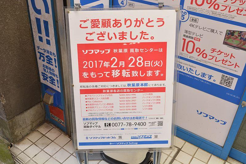 DSC_6258