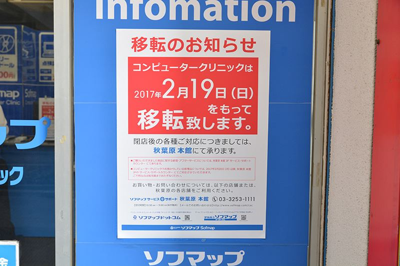 DSC_6265