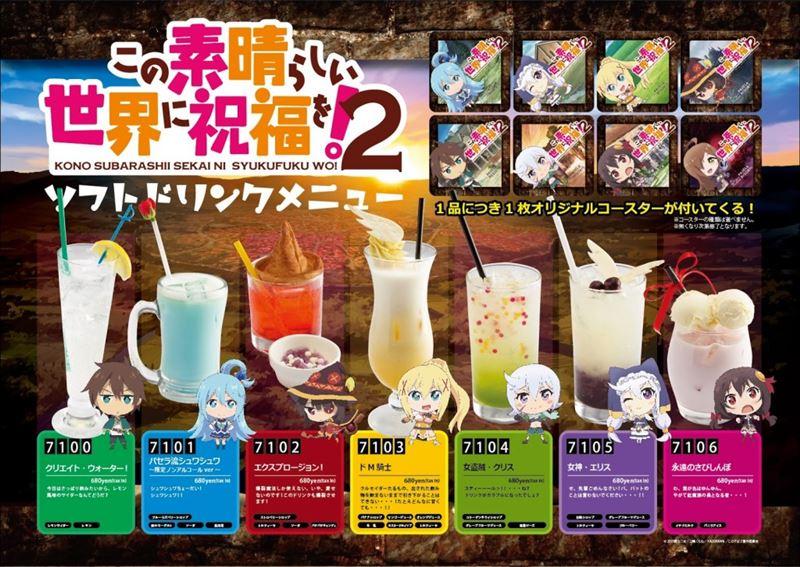 drink0128