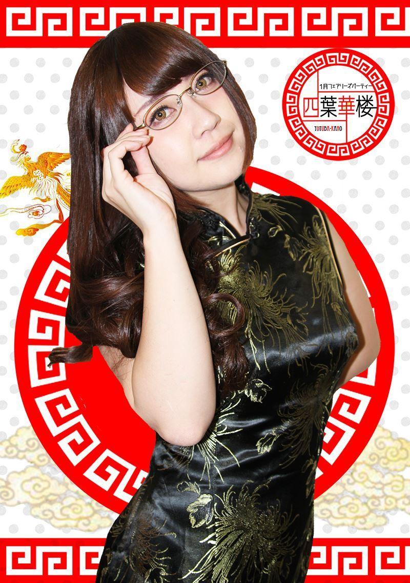 ▲当日、配布されるラミネートカード。チャイナドレスも……最高だ!