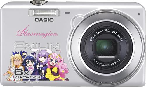 16_SBR_P_camera