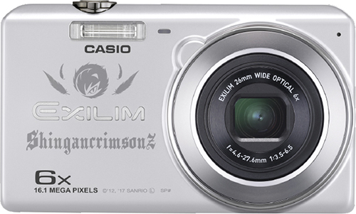 16_SBR_S_camera