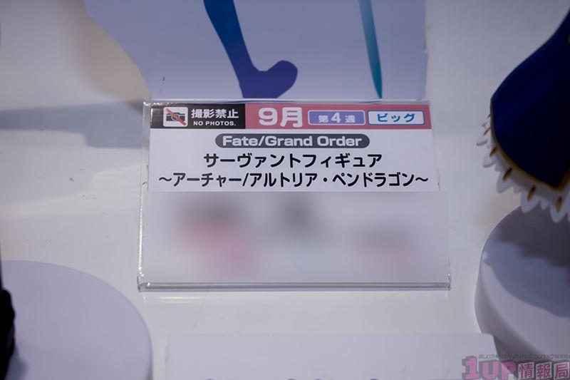 プライズフェア・フリュー・FGOフィギュア (1)