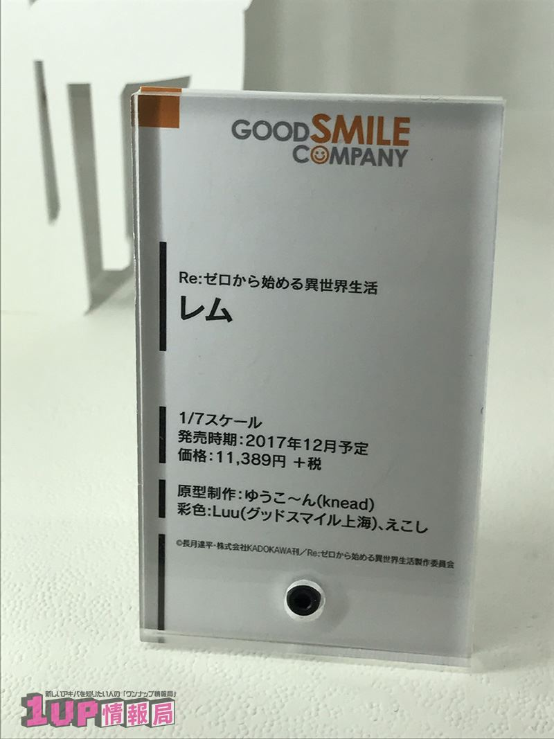 S__3506429