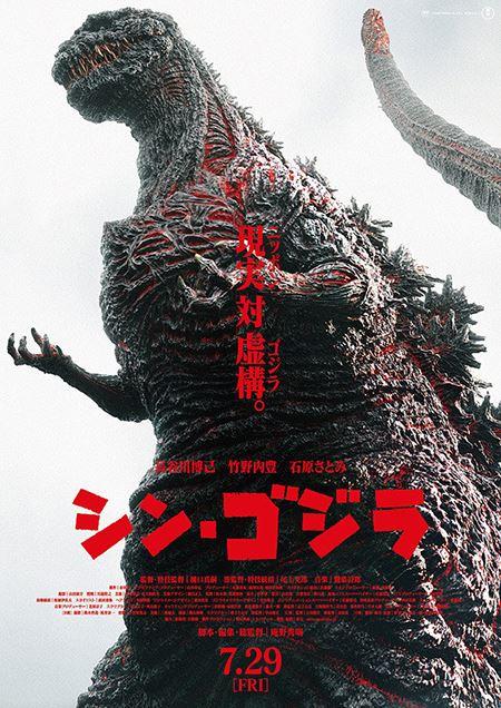 第2回 秋葉原映画祭2017 (3)