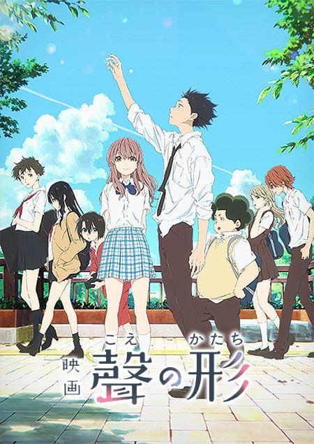 第2回 秋葉原映画祭2017 (29)