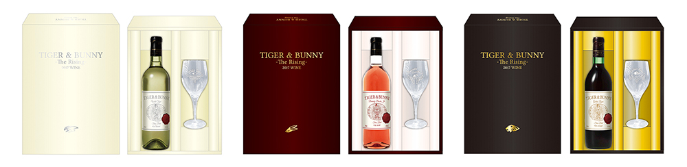 TIGER & BUNNY –The Rising- 2017 WINE