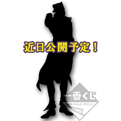 ▲D賞は後日公式サイトにて発表予定。
