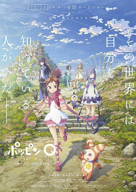 第2回 秋葉原映画祭2017 (6)