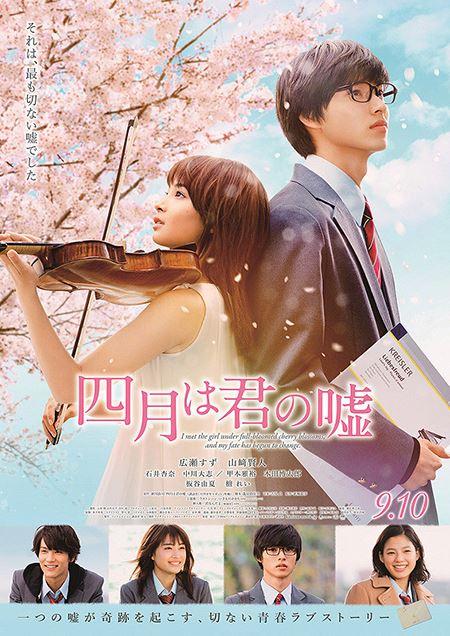 第2回 秋葉原映画祭2017 (32)