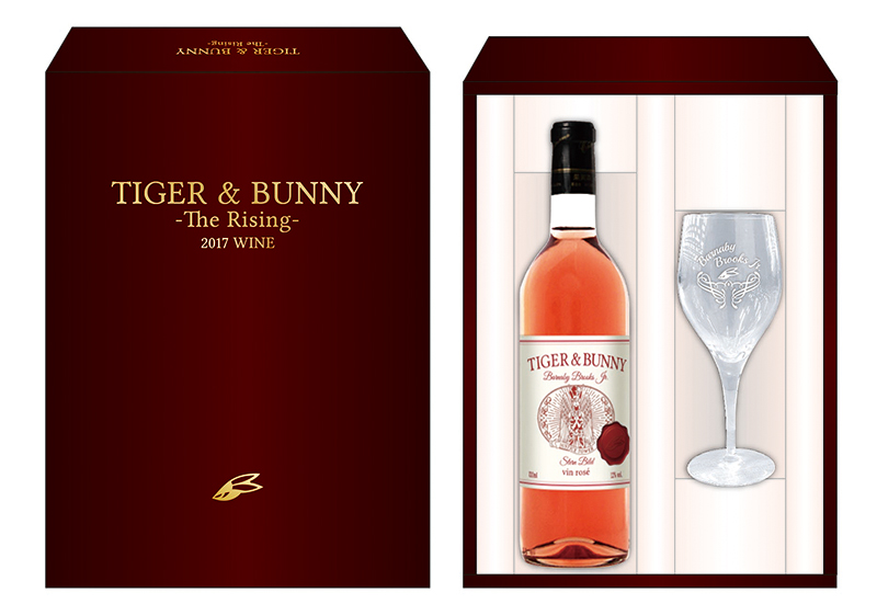 TIGER & BUNNY –The Rising- 2017 WINE (3)