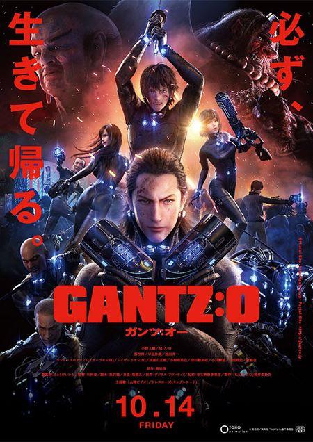 第2回 秋葉原映画祭2017 (1)