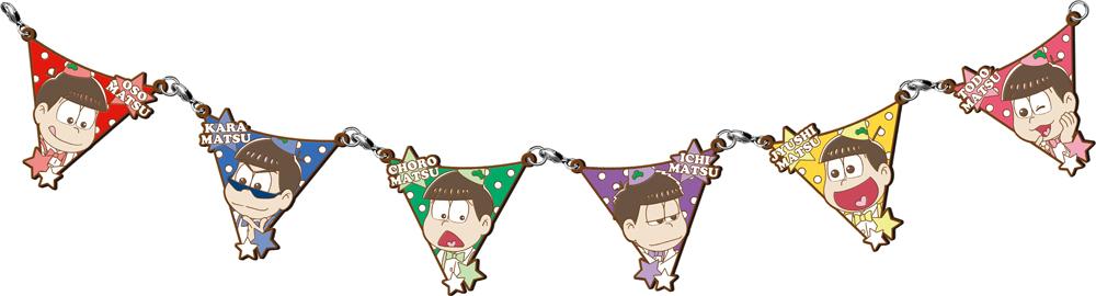 一番くじ おそ松さん ~誕生日、おめでとうござい松~ (42)