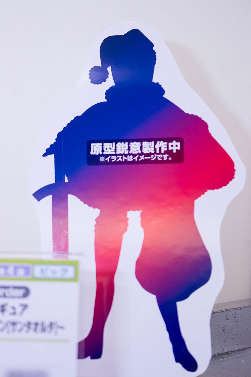 第48回プライズフェア・フリュー (41)