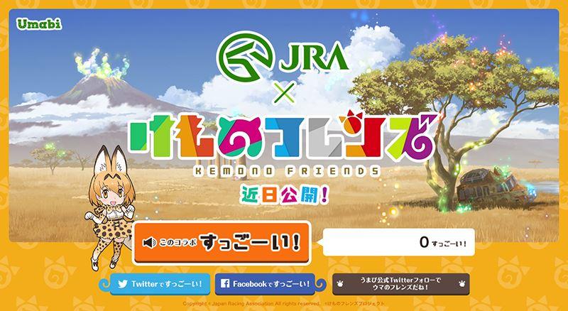 jra_ke1
