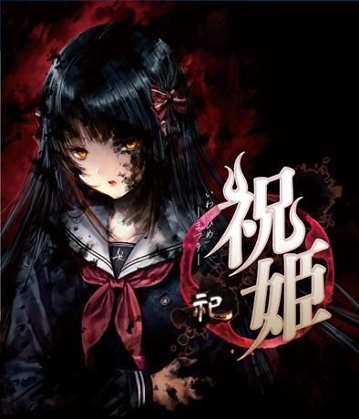 和遥キナ個人展覧会『青い春』 (4)