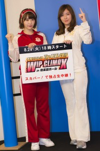 所属ジムのジャージ姿で登場した宮脇咲良(左)と松井珠理奈