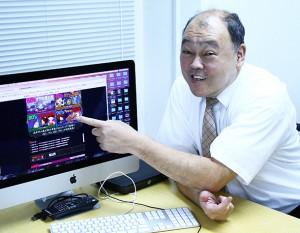 大好きなアニメを語ってくれた空耳俳優の藤田さん