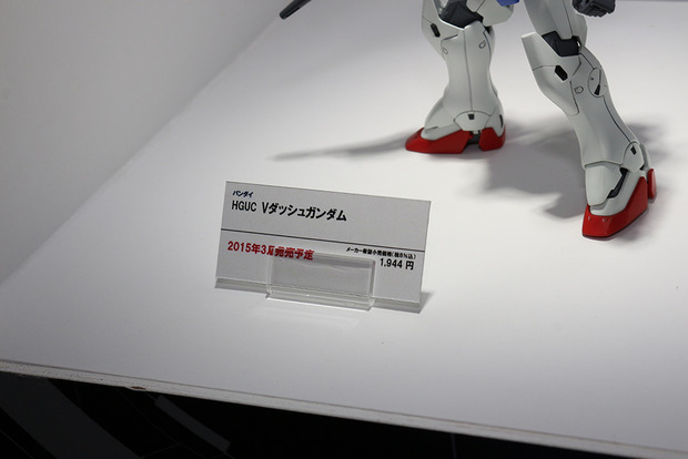 201411200006 (9)