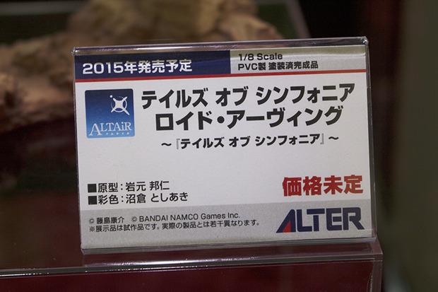 201411080002 (45)