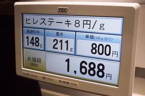201410290002 (23)