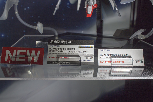 201411200009 (1)
