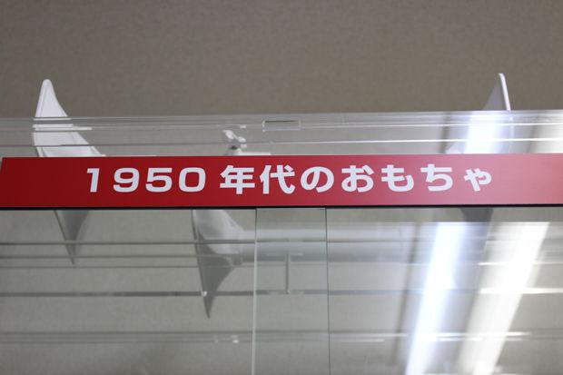 201408200001-3
