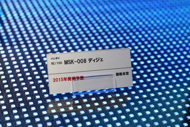 2014112000011 (14)