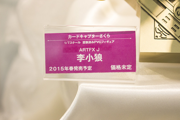 201411080002 (16)
