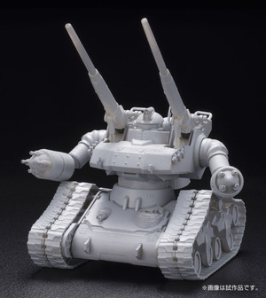 RTX-65 ガンタンク初期型(試作品)前