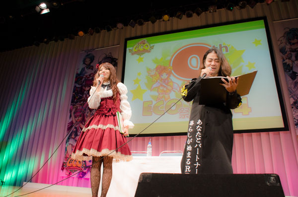 ECO祭_運営チーム (3)