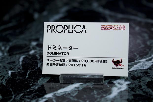 201410300003 (2)