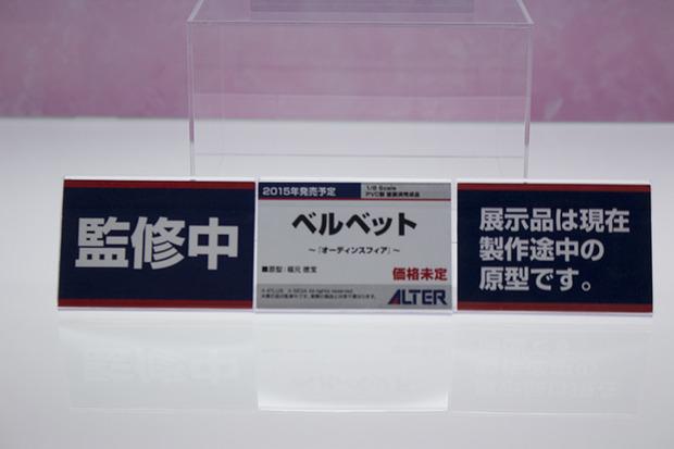201411290001 (106)
