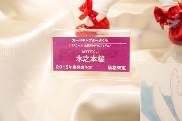 201411080002 (11)