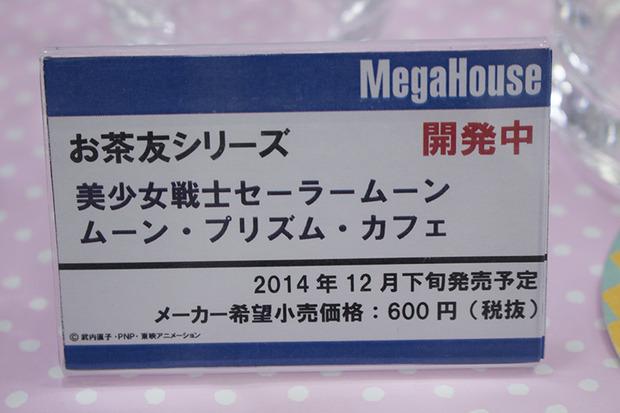 201411080002 (105)