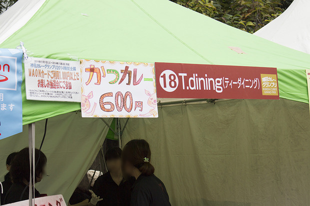 201411020002 (28)