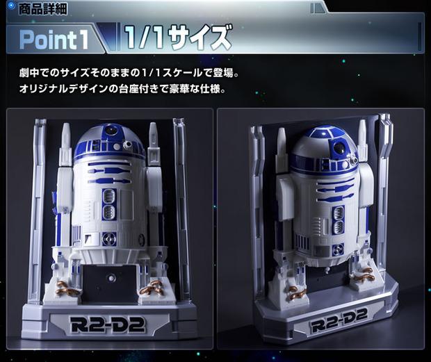 201412150001 (1)