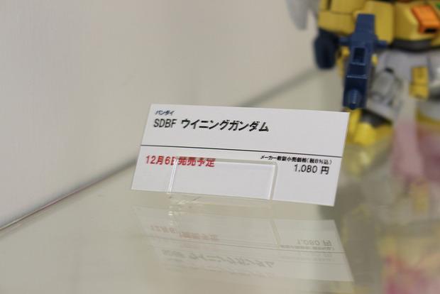 2014112000019 (4)