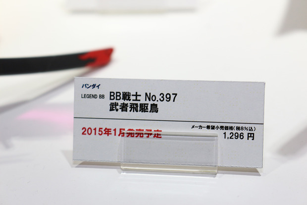 2014112000019 (7)