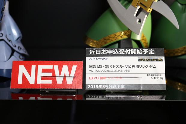 2014112000010 (1)