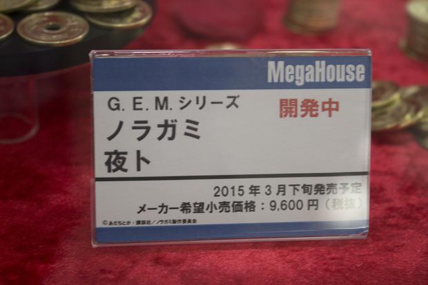 201411080002 (49)