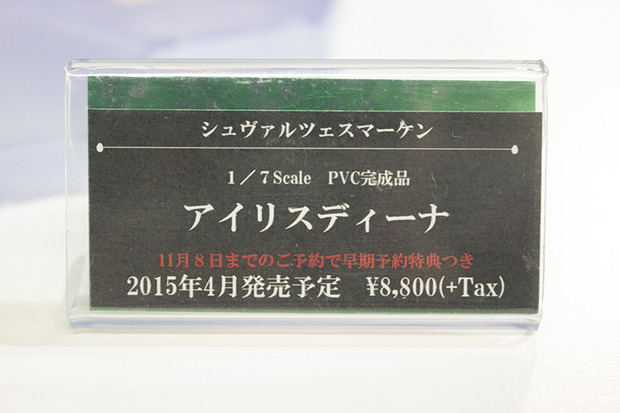 201411080001 (7)