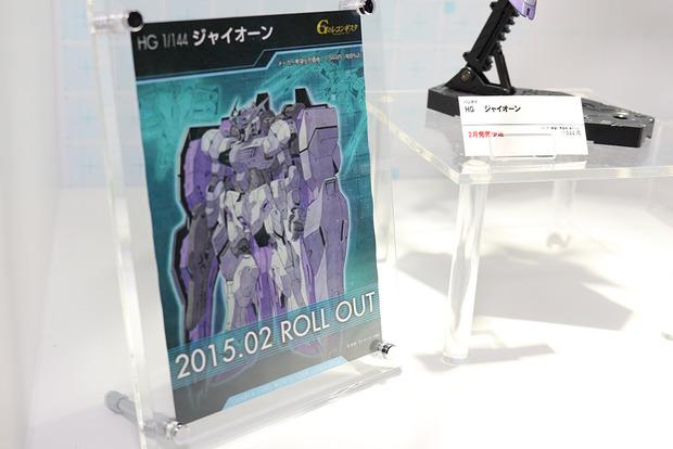201411200008 (9)