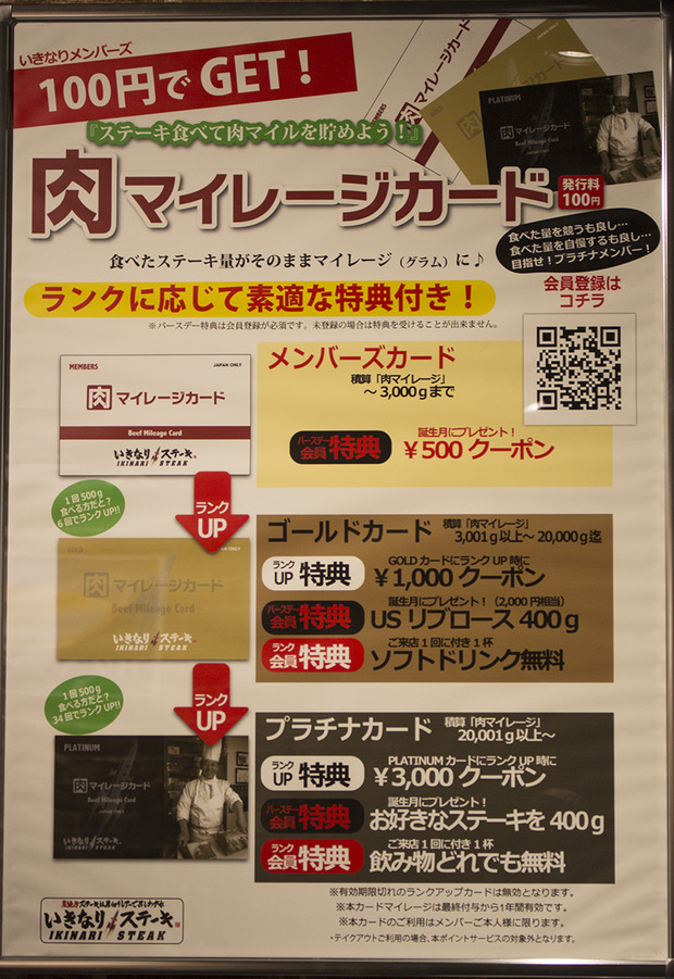 201410290002 (11)