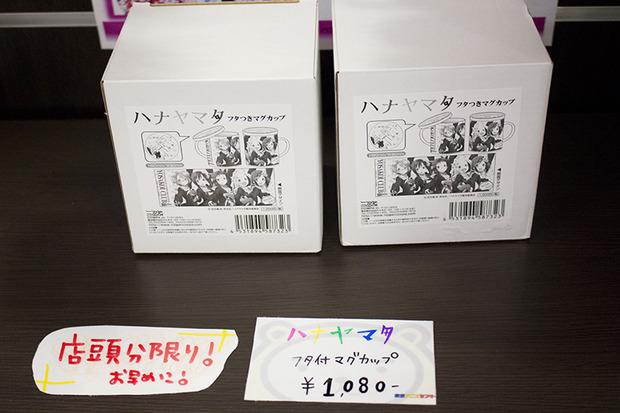 201410280003 (43)