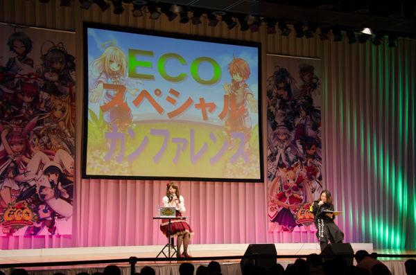 ECO祭_運営チーム (4)