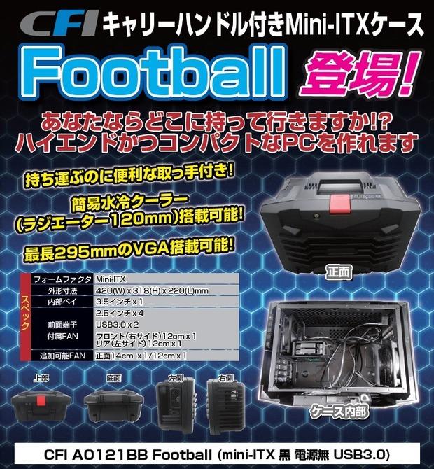 CFI_Football
